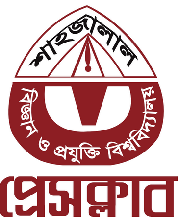 SUST Press Club Logo