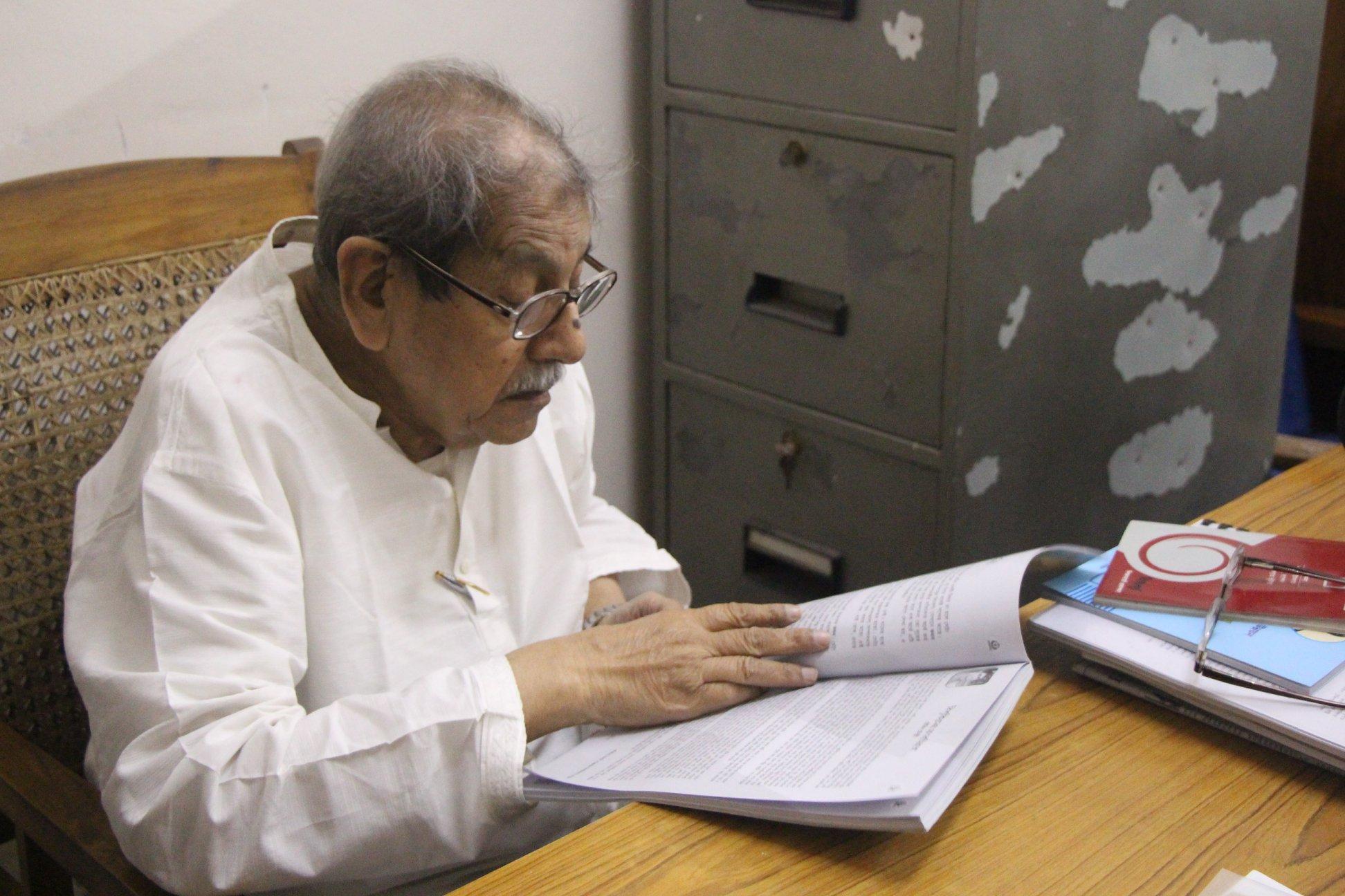 জাতীয় অধ্যাপক ড. আনিসুজ্জামানের মৃত্যুতে শোকবার্তা